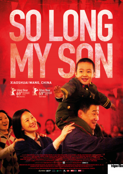 affiche du film So long my son